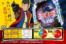 [モバ7]CRルパン三世~I'm a super hero~のおすすめ画像2