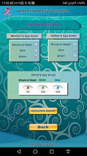 Download Genetic Heredity Calculator For PC Windows and Mac apk screenshot 3