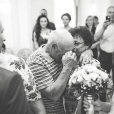 Wedding photographer Oleg Grishin (oleggrishin). Photo of 21.06.2016