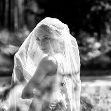 Wedding photographer Sergey Kapranov (photoKapranov). Photo of 26.03.2018
