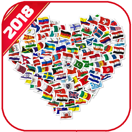برنامج ترجمة بدون نت للموبايل 2018