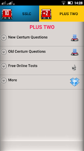 Centum Question Papers- screenshot thumbnail