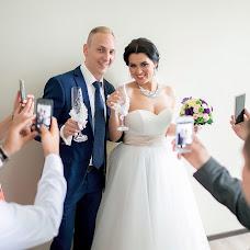Wedding photographer Andrey Rodionov (AndreyRodionov). Photo of 07.03.2018