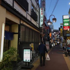 【日本居酒屋紀行】80年以上の歴史を持つ東京を代表する名酒場の1つ、東京都目黒区自由が丘の「金田」