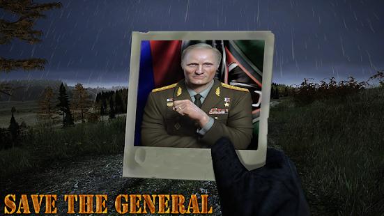 Extrémní armádní komando Mise - náhled