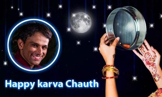 Karwa Chauth Photo Frames - náhled