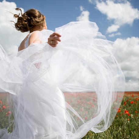 Fotógrafo de bodas Karina Gerasimova (KarinaGerasimova). Foto del 19.06.2016