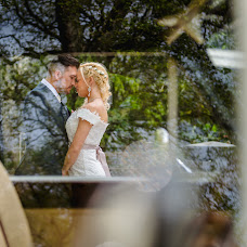 Wedding photographer Patryk Stanisz (stanisz). Photo of 30.05.2017
