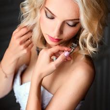 Wedding photographer Vyacheslav Vasilev (givelove). Photo of 10.08.2016
