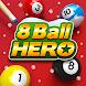 8 Ball Hero – Pool ビリヤードパズルゲーム - Androidアプリ
