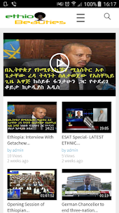 EthioBeauties- screenshot thumbnail
