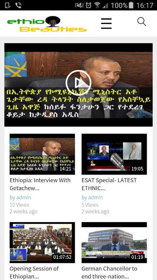 EthioBeauties- screenshot
