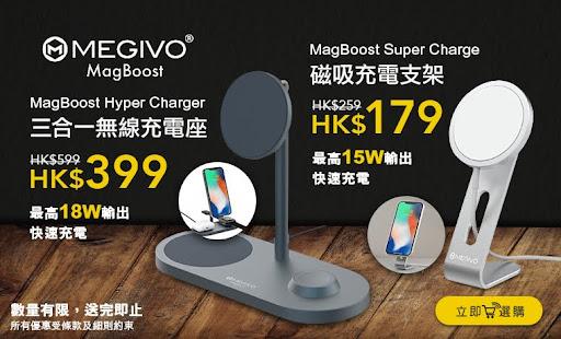 MEGIVO-MagBoost系列_760X460.jpg