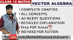 Online Classes for Vector Algebra Class 12 Maths