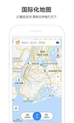 百度地图 10.10.0 screenshots 5