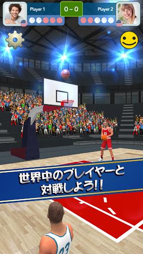 オンライン バスケットボール チャレンジ 3D