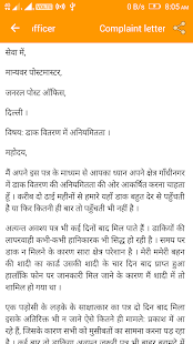 A Hindi Letter Format. Hindi Letter Writing  screenshot thumbnail Android Apps on Google Play