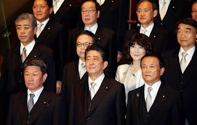 安倍首相、「一つひとつ結果を出していきたい」第4次安倍改造内閣発足に決意新たなに宣言