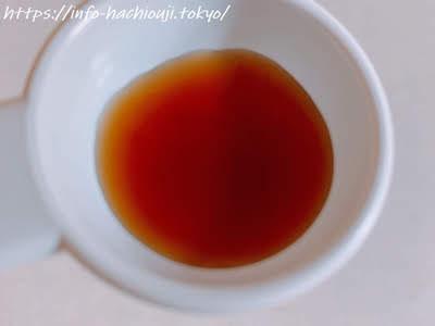 グリーンダカラ やさしい麦茶 濃縮