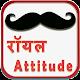Royal Attitude Status Download for PC Windows 10/8/7