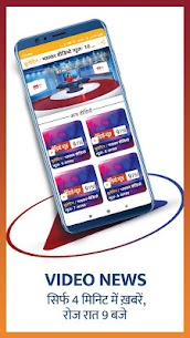 Latest Hindi News App: Breaking News, Hindi epaper 6