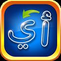 Arabic app icon