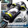 Премиум AceSpeeder3 временно бесплатно