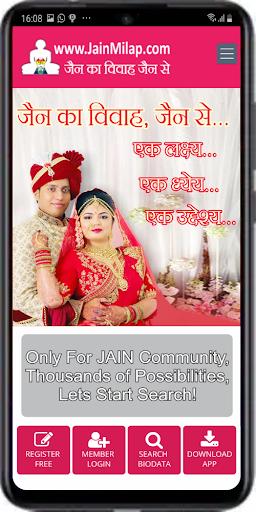 Jain Milap जैन का विवाह जैन से ही… 1.6 screenshots 3