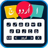 Urdu English Keyboard - Asan Urdu Keyboard