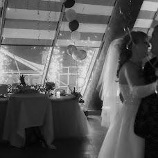 Wedding photographer Evgeniya Klepinina (fotoklepa). Photo of 20.11.2014