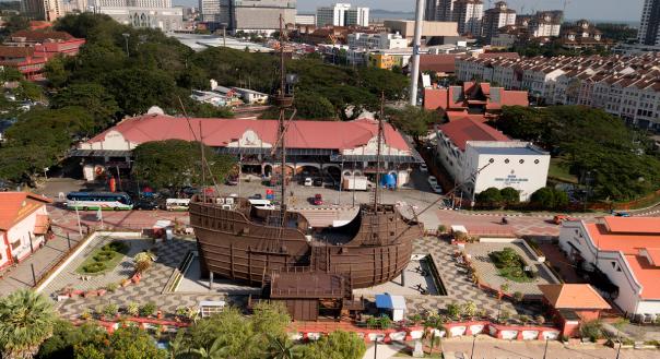 Museu Marítimo de Malaca