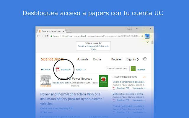 UC access