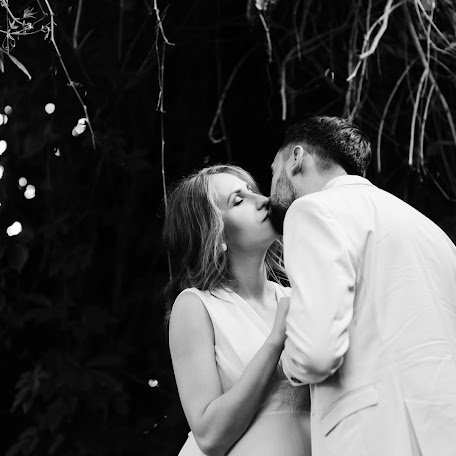 Wedding photographer Natalya Latushko (Latushko). Photo of 19.07.2016