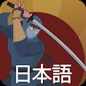 Nihongo Dojo icon