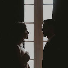 Wedding photographer Yana Mef (yanamef). Photo of 15.02.2018
