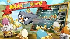 アングリーバード 2 (Angry Birds 2)のおすすめ画像5