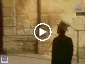 Video: На Нијагари
