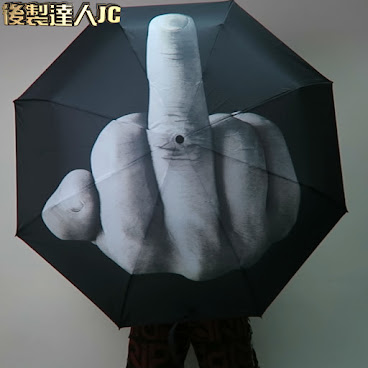 舉起中指雨傘