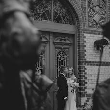Fotograf ślubny Adam Jaremko (adax). Zdjęcie z 05.10.2016