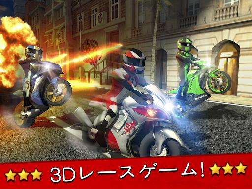 玩免費模擬APP|下載ベストオートバイのレースゲーム -高速道路であなたのモトを app不用錢|硬是要APP