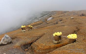 Photo: Ijen Sulphur Volcano, Banyuwangi, Java, Indonesia