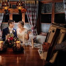 Wedding photographer Stephanie Kindermann (StephKindermann). Photo of 04.06.2018