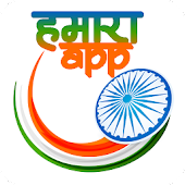 Hamara App - Hindi News, Rashifal, Calendar, FMs