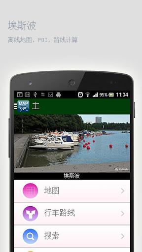 Snail Bob 4 v0.1 Apk [Full] – Android Games   On Hax
