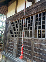 Photo: Atago Shrine (Atami)