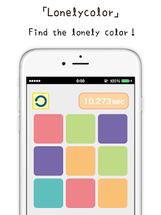BrainTrainingGame Lonelycolor- screenshot thumbnail
