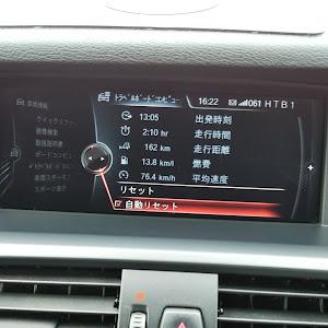 X3 F25 20d   Mスポーツ  2013年のカスタム事例画像 uminosoraさんの2021年08月08日12:14の投稿