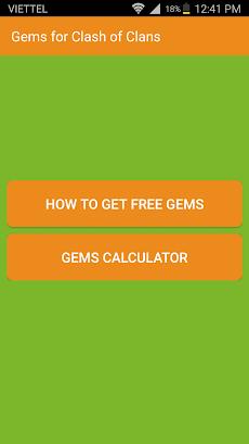 Gems Calculator for CoCのおすすめ画像3