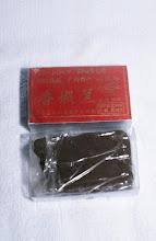 Photo: 04675 香港/各種魚醤標本