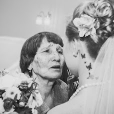 Wedding photographer Vladimir Mickevich (Mitskevich). Photo of 18.11.2014